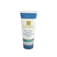 Health & Beauty Крем для рук и ногтей мультивитаминный Роза 100мл