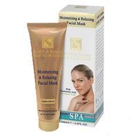 Health & Beauty Маска для лица увлажняющая и расслабляющая с гиалуроновой кислотой 100мл