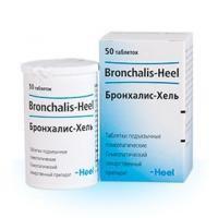 Бронхалис-хель таблетки, 50 шт.