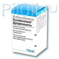 Дуоденохель таблетки, 50 шт.