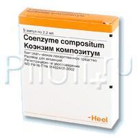 Коэнзим композитум ампулы 2,2 мл, 5 шт.