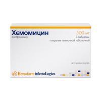 Хемомицин 0,5 n3 табл п/о