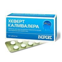 Хеверт Калмвалера таблетки для рассасывания 40 шт.