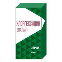 Хлоргексидин Виалайн спрей для полости рта 45 мл