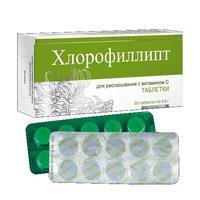 Хлорофиллипт таблетки д/рассас. с вит.С 0,8 г 20 шт. упак.