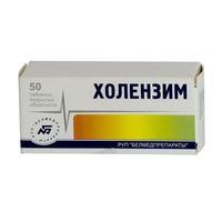 Холензим таблетки, 50 шт.
