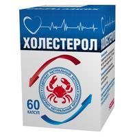 Холестерол капсулы 0,22 г 60 шт.