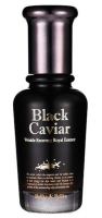 Holika Holika Black Caviar лифтинг-сыворотка питательная 45 мл