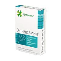 Хондрамин таблетки 10 мг, 40 шт.