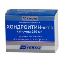 Хондроитин-акос капсулы 250 мг, 50 шт.