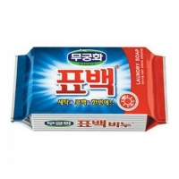 Хозяйственное мыло Mukunghwa Laundry soap для стирки цветного и белого белья Эффект кипячения 230г