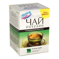 Худеем за неделю чай похудин (очищающий комплекс) пак. 2г №25