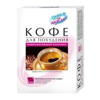 Худеем за неделю кофе для похудения жиросжигающий комплекс пакетики 3 г, 10 шт.