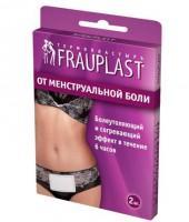 Термопластырь frauplast от менструальной боли 7х9,6 см, 2 шт.