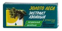 Хвойный экстракт брикеты, 50 г, 2 шт.