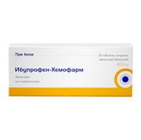 Ибупрофен-Хемофарм таблетки покрыт.плен.об. 400 мг 30 шт.