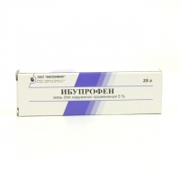 Ибупрофен мазь 5%, 25 г
