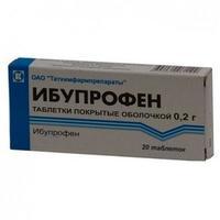 Ибупрофен таб. п/о 200мг №20