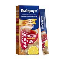 Имбириум напиток согревающий с имбирем и лимоном саше 10 шт.