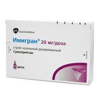 Имигран спрей 20 мг