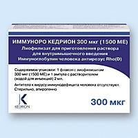 Иммуноро Кедрион флакон, 0,3 мг
