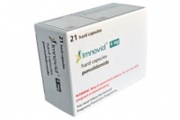 Имновид капсулы 4 мг 21шт. упак.