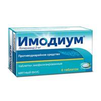 Имодиум таблетки лингвальные 2 мг, 6 шт.