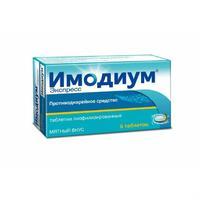 Имодиум таблетки лиофилизированные 2 мг 6 шт.
