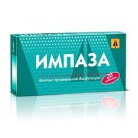 Импаза таблетки для рассасывания, 20 шт.