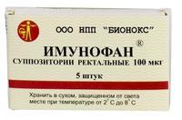 Имунофан свечи ректальные 100 мкг, 5 шт.