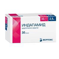 Индапамид 2.5мг капс. х30 (r)