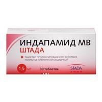 Индапамид МВ Штада таблетки покрыт.плен.об. пролонг.1,5 мг 30 шт.
