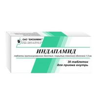 Индапамид Ретард таблетки 1,5 мг, 30шт