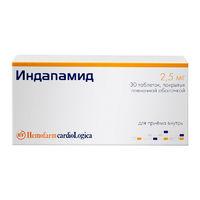 Индапамид таблетки покрыт.плен.об. 2,5 мг 30 шт.