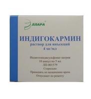 Индигокармин ампулы 0.4% , 5 мл , 10 шт.