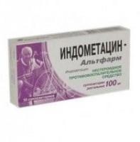 Индометацин-Альтфарм суппозитории ректальные 100 мг, 10 шт.