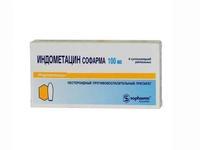 Индометацин софарма супп. 100мг №6