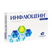 Инфлюцеин капсулы 75 мг 10 шт.