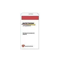 Интегрилин флакон 2 мг/мл, 10 мл