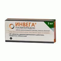 Инвега таблетки пролонгированного действия 3 мг, 28 шт.