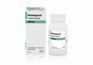 Инвираза капсулы 500 мг, 120 шт.