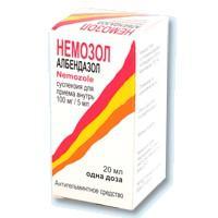 Немозол  суспензия 100 мг/5 мл, 20 мл