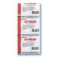 Фурацилин таблетки 20 мг, 10 шт.
