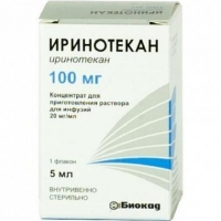 Иринотекан конц. для р-радля инфузий 20мг/мл 5 мл флакон 1шт.