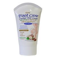 Исме (Isme) крем для ног для сухой кожи с маслом кокоса и миндаля 80 г