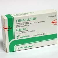 Глиатилин ампулы 1 г, 4 мл, 3 шт.