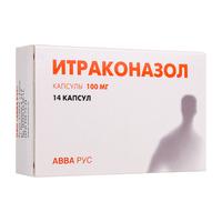 Итраконазол капсулы 100 мг, 14 шт.