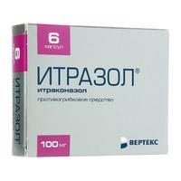 Итразол капсулы 100 мг, 6 шт.