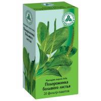 Подорожника листья 1.5г фильтр-пакет х20