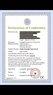 Экспресс-тесты на COVID-19(Коронавирус)
